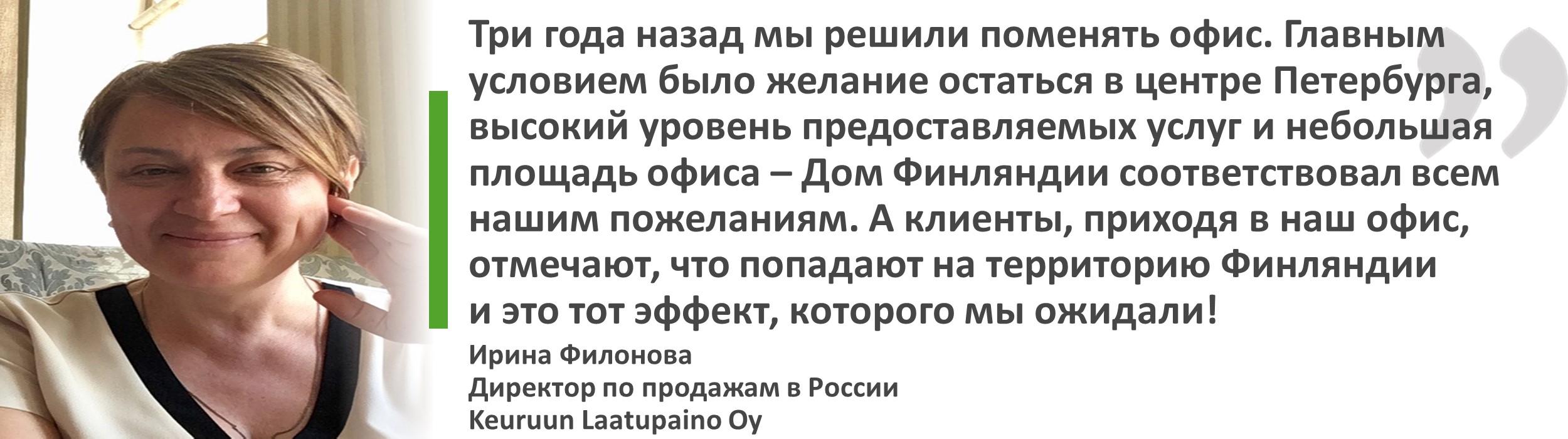 Irina Filonova Keuruun Laatupaino KLP